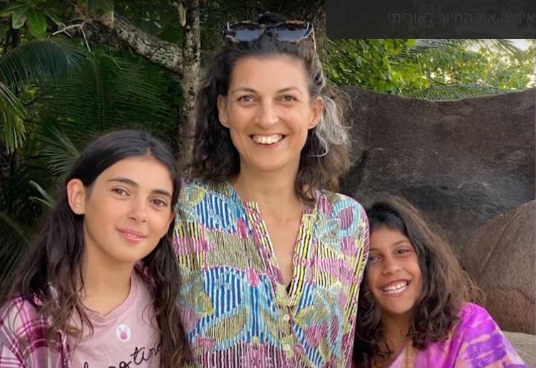 אורית ממן רדה ובנותיה (צילום מתוך הפרויקט)
