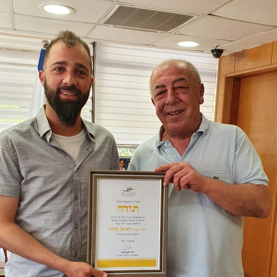 המילואימניקים המצטיינים עם ראש העיר - דוד אבן צור (צילום: עיריית ק. ים)