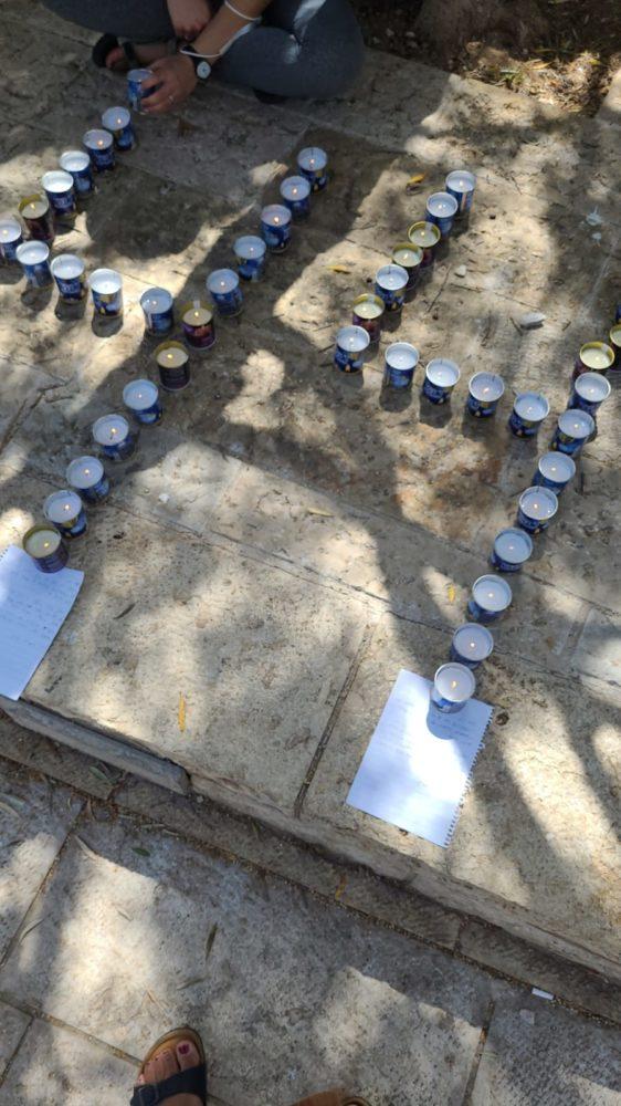 טקס זיכרון להרוגים בהר מירון של הקיבוץ העירוני של תנועת השומר הצעיר (צילום: דנה פיטרמן)