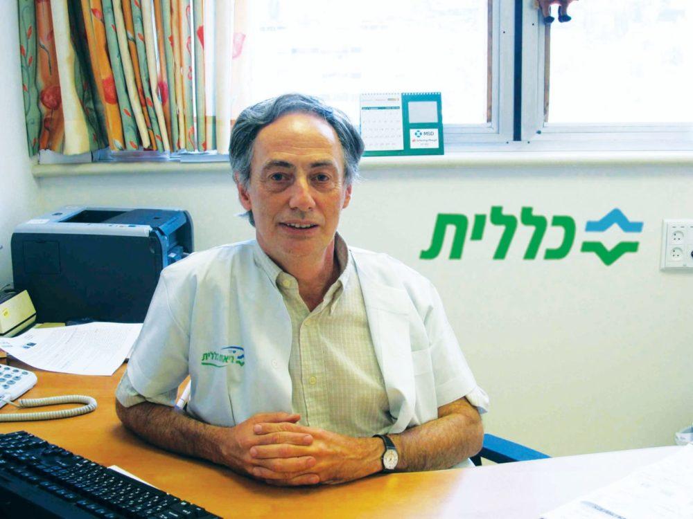 יוסף פנסוף, מומחה לרפואה פנימית, לאלרגיה ולאימונולוגיה במרכז רפואי לין (דוברות כללית)