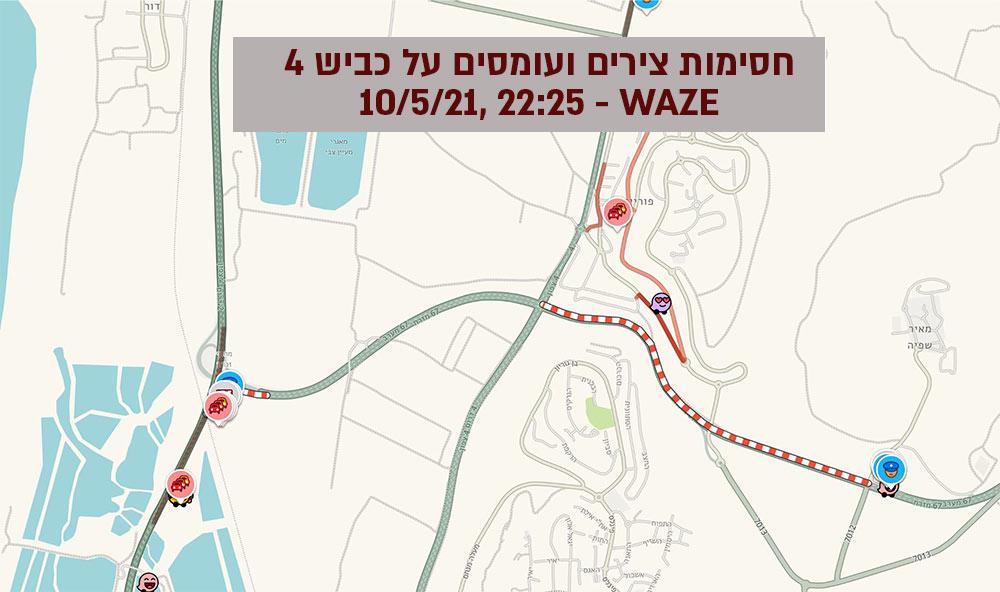 מפת WAZE - כביש 4 נחסם לתנועה בעקבות הפגנה פרו-פלסטינית בפראדיס