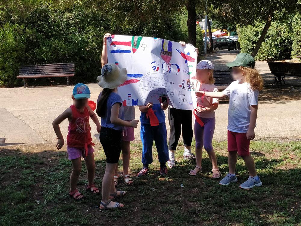קייטנת אנגלית בחיפה - שוש קולין