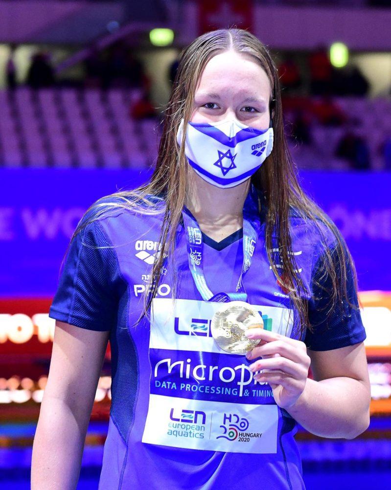 אנסטסיה גורבנקו (באדיבות איגוד השחיה)