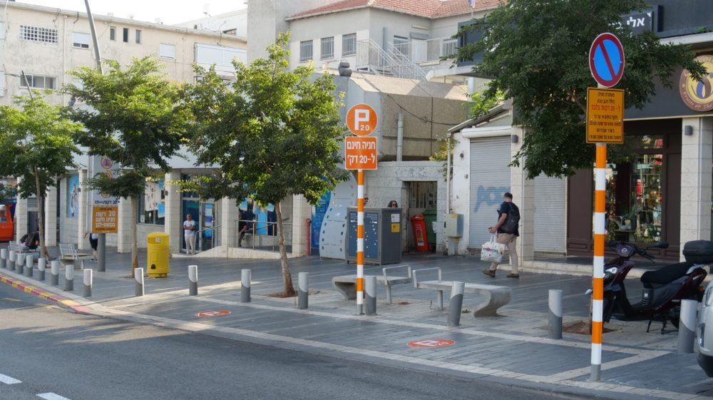עשרים דקות זוז (צילום: עיריית חיפה)