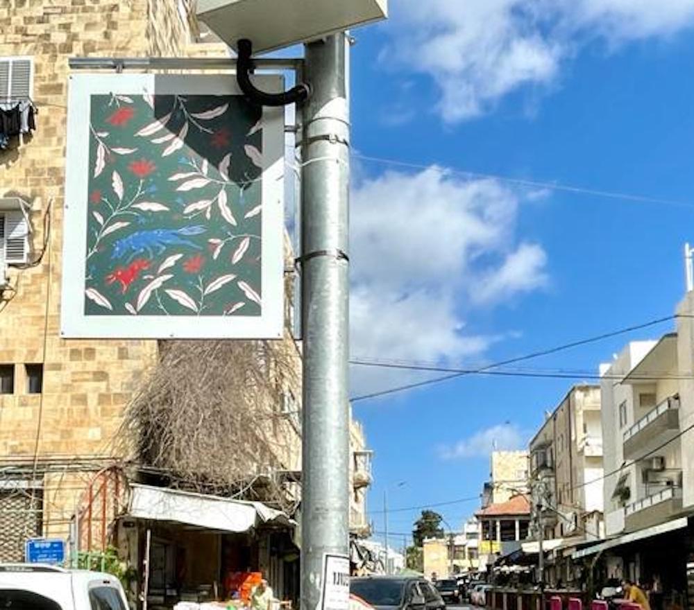 יוצאות מהשורה (צילום: יוצאות מהשורה (צילום: ראובן כהן, דוברות עיריית חיפה)