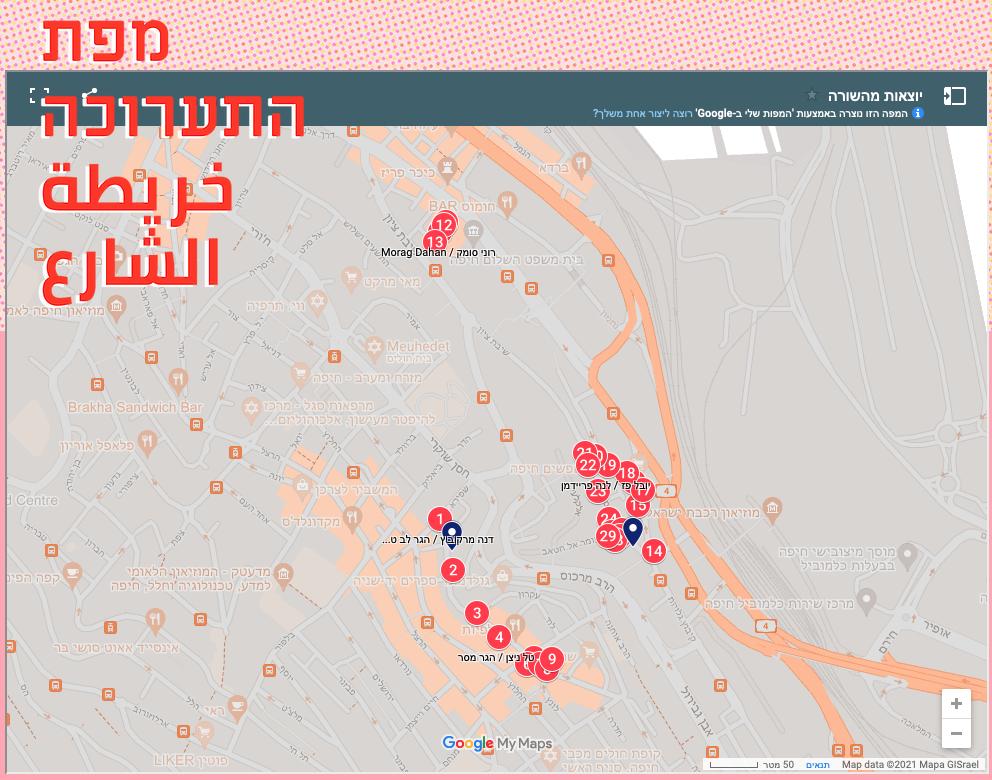 מפת התערוכה ״יוצאות מהשורה״ (צילום מסך מתוך אתר האינטרנט של התערוכה)