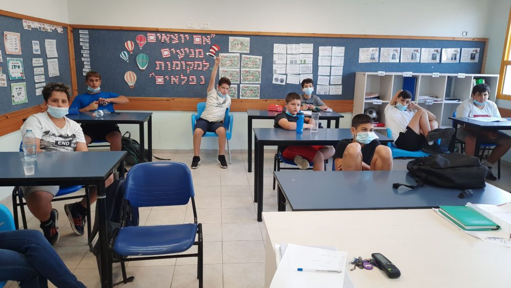 בית הספר תמיר (צילום: עיריית קריית אתא)