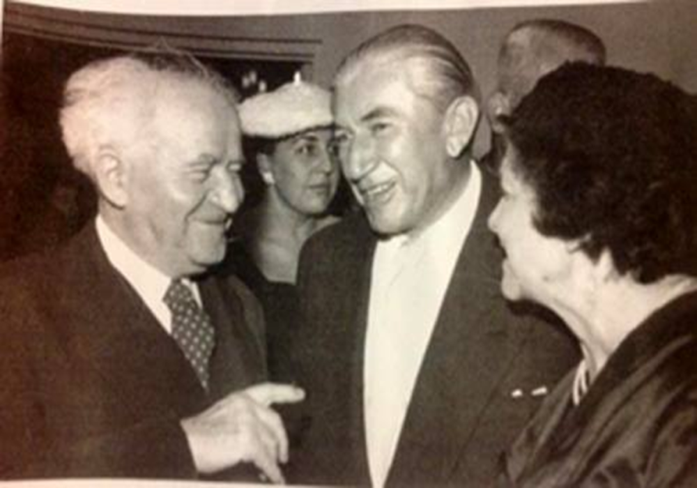 """ארזי עם בן גוריון ופולה (צילום: לע""""מ)"""