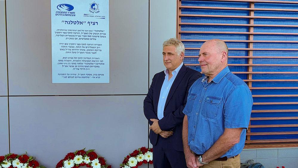 מנדי זלצמן ואשל ארמוני בטקס חנוכת רציף על שם אלטלנה בנמל חיפה (צילום: ירון כרמי)
