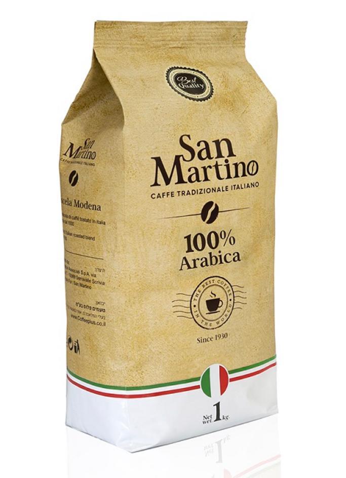 קפה איטלקי משובח של סן מרטינו - San Martino - בז'רנו קפה
