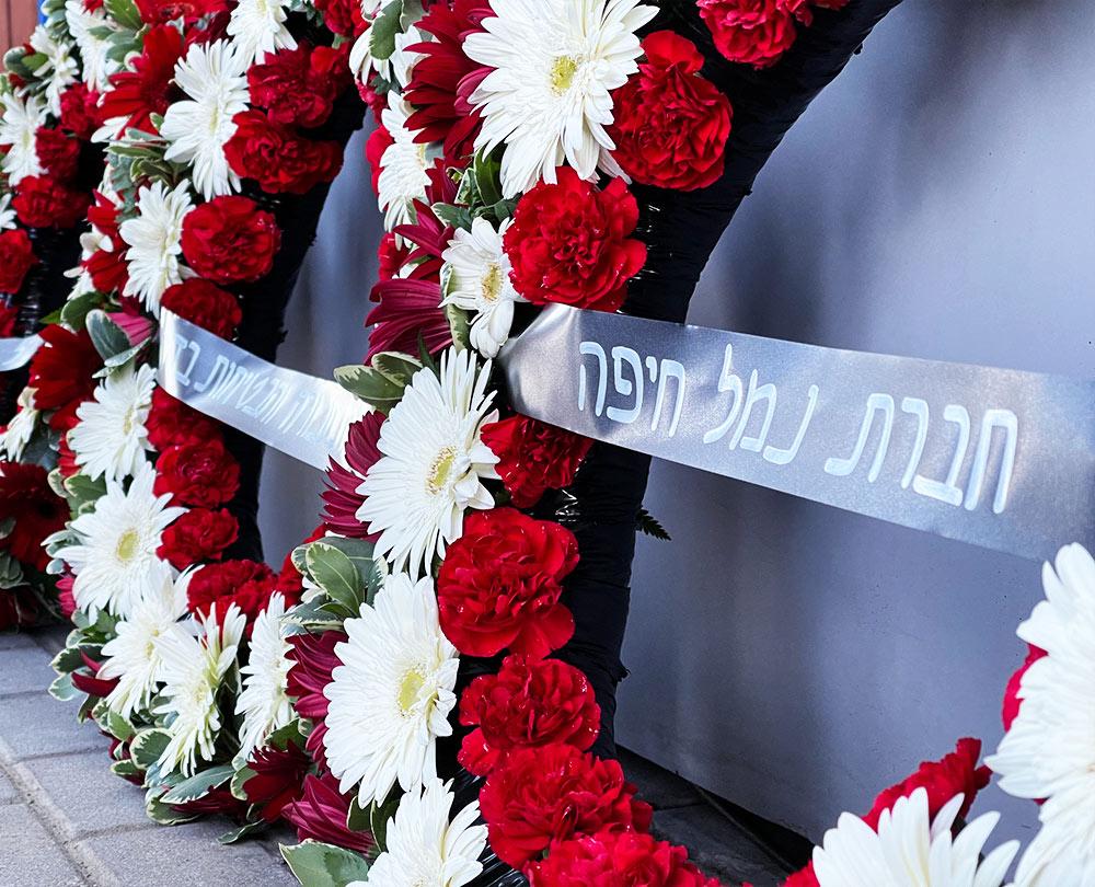 זרים בטקס חנוכת רציף על שם אלטלנה בנמל חיפה (צילום: ירון כרמי)