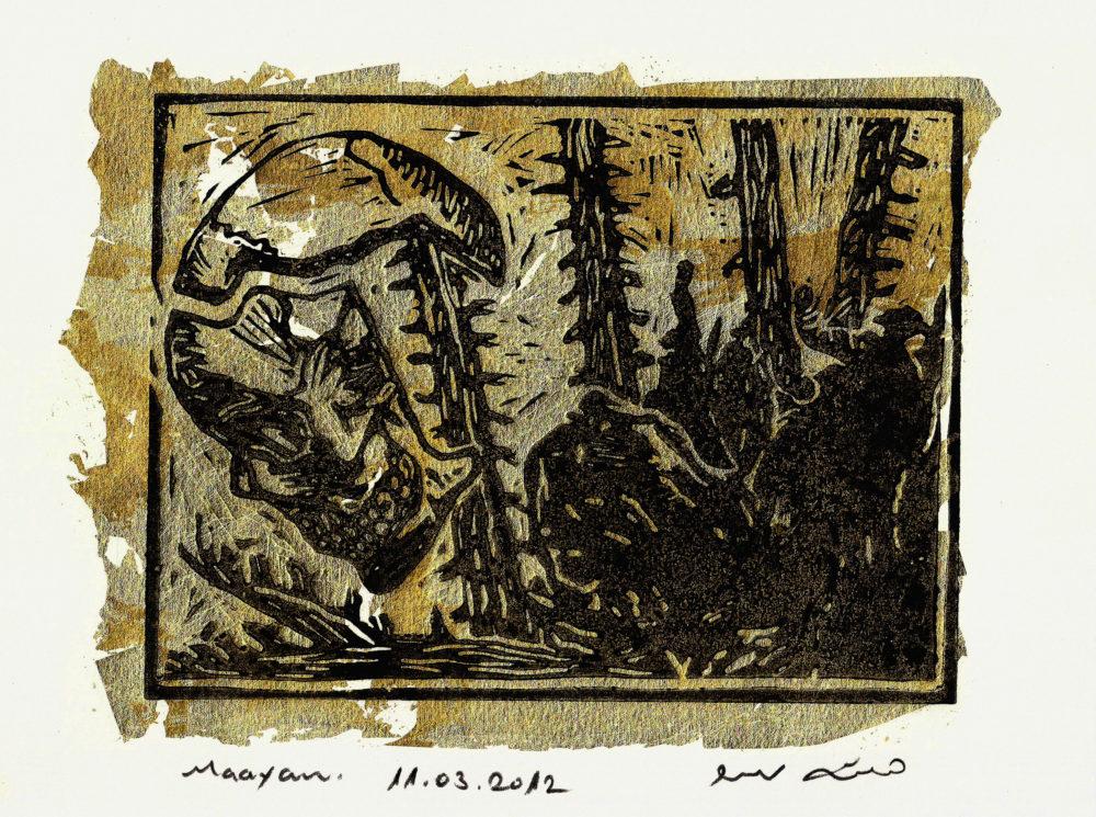 """הדפס מעיין דרור (מתוך היצירות המופיעות ב""""מחוץ לסדרה"""")"""