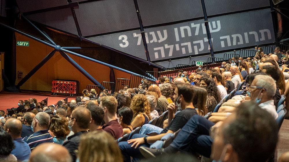 שולחן עגול 3 חיפה - ערב גאלה שנתי (צילום: ירון כרמי)