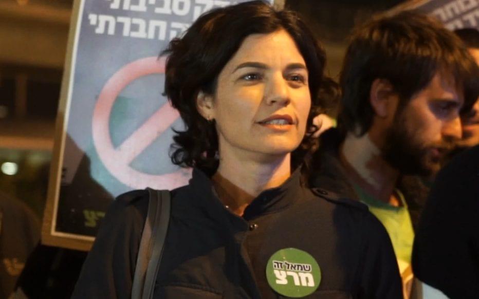 תמר זנדברג בהפגנה נגד התעשייה המזהמת בחיפה (צילום: ירון כרמי)