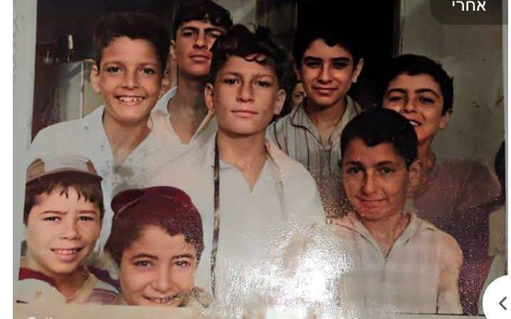 ילדי שכונת ואדי סאליב 1964 (באדיבות אלי פדידה)