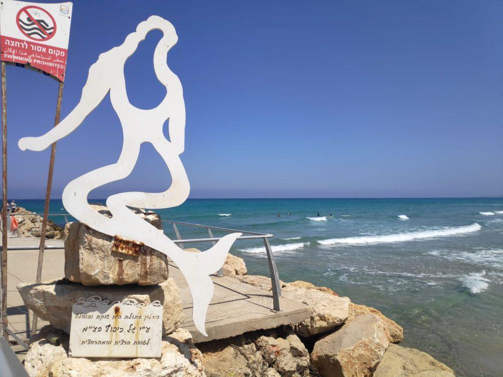 חוף קריית ים (צילום: חי - פה)