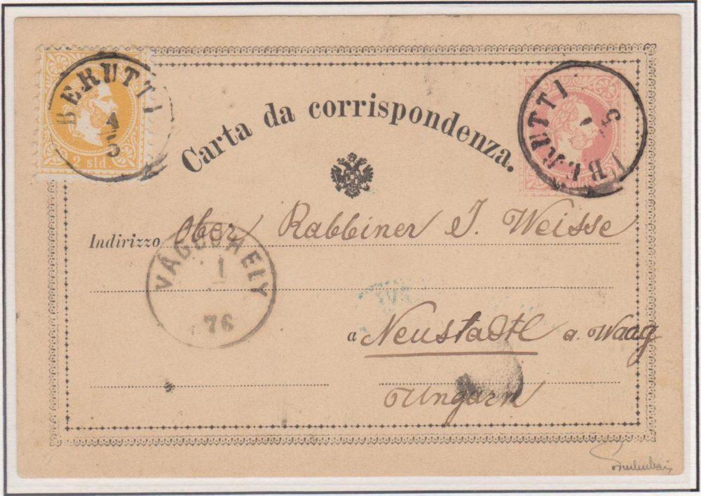 מכתב מטבריה לנוישטאדט, הונגריה (כיום סולבקיה) דרך ביירות, באמצעות הדואר האוסטרי (צילום: באדיבות מוטי קרמנר)