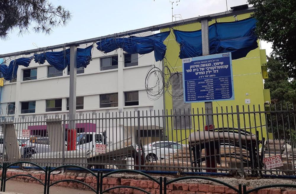 """בית הספר דוד ילין - המכנה החדש ברחוב יאיר כ""""ץ (צילום: נירית קופל-וונדרמן)"""