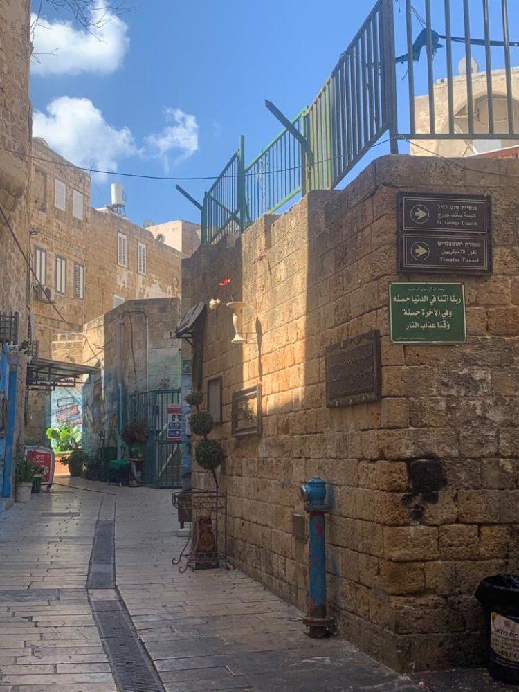 טיול בסמטאות העיר העתיקה בעכו (צילום: גילה זמיר)